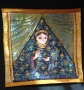 Madonna, Silk painting quilt